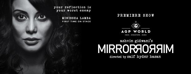 AGP World_Mirror Mirror_NCPA_Mumbai.jpg