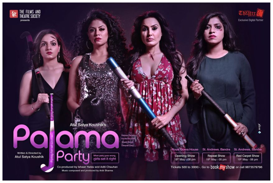 Pajama Party Main Poster.jpg
