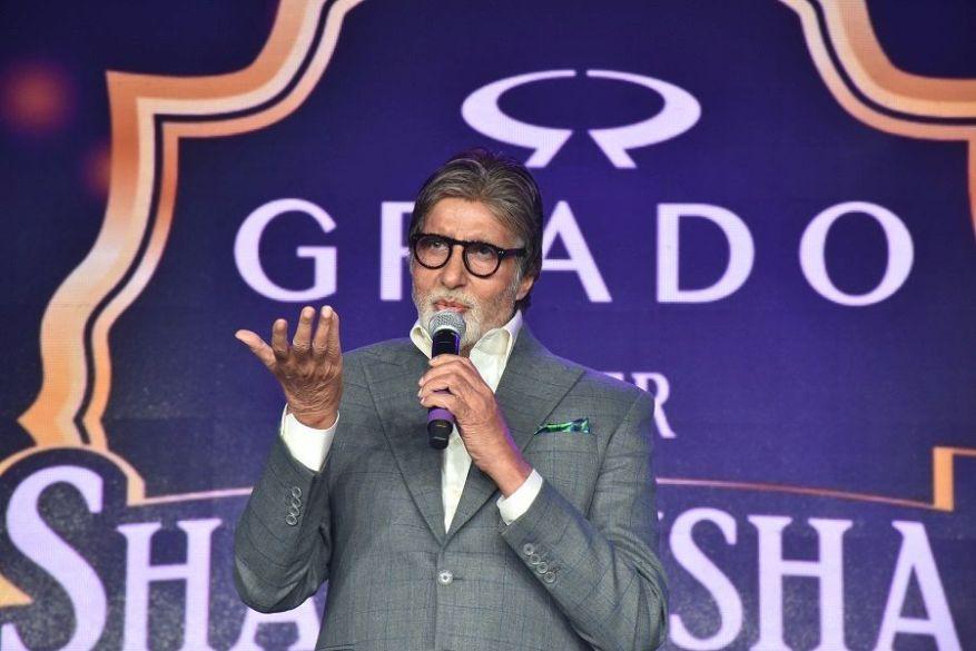 GRADO_Brand Ambassador_Amitabh Bachchan at GRADO Super Shahenshah Meet_2.jpg